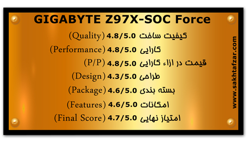 gigabyte z97 x soc force mark