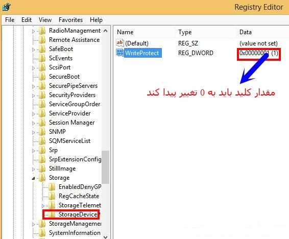 remove-write-protection-error-using-registry-keys