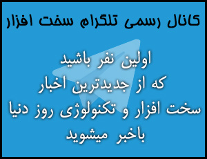 Join Sakhtafzar on Telegram