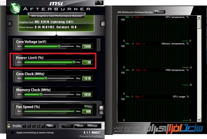 how to Reduce the GPU temperature