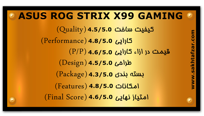 asus rog strix x99 gaming mark