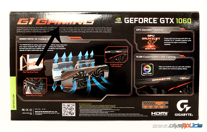 gigabyte geforce gtx 1060 g1 gaming 5