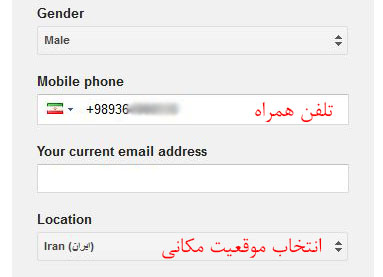 gmail-account-confirmation