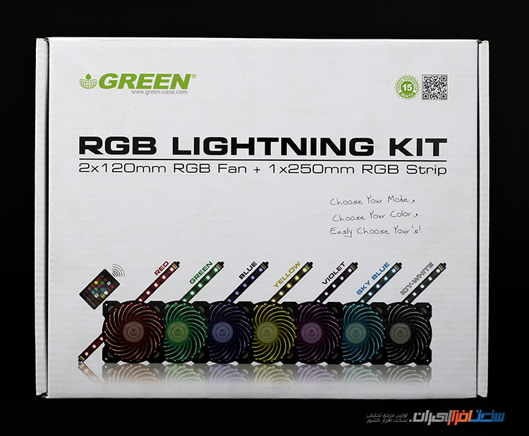 GREEN RGB LIGHTING KIT 3