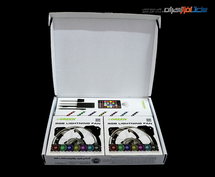 GREEN RGB LIGHTING KIT 5