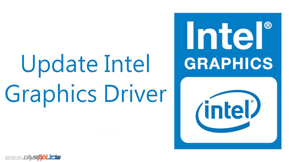 Intel-HD-graphics-Driver
