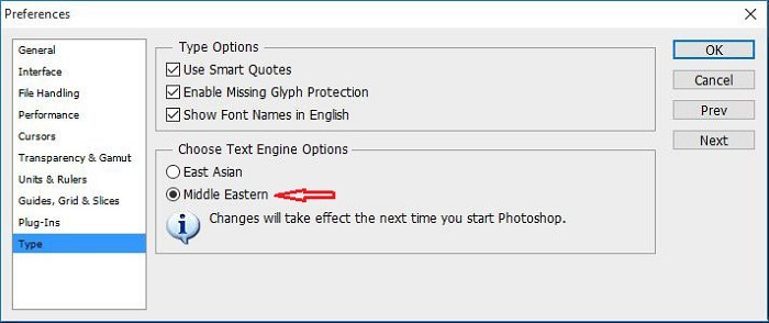 photoshop-preferences-typing-engine
