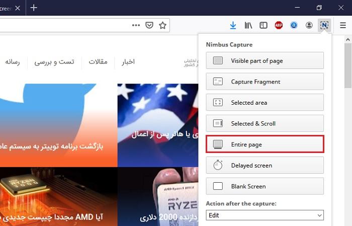 آموزش ثبت اسکرینشات کامل از وبسایتهای اینترنتی