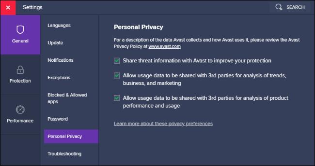 آیا نرمافزار آنتیویروس شما در حال جاسوسی از حریم خصوصیتان است؟