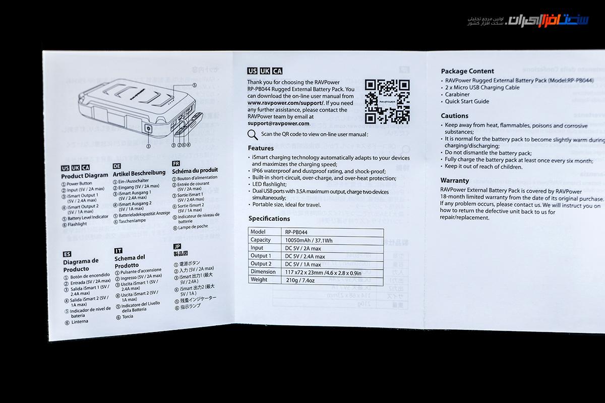 بررسی پاوربانک RAVPower Xtreme Series 10050mAh RP-PB044