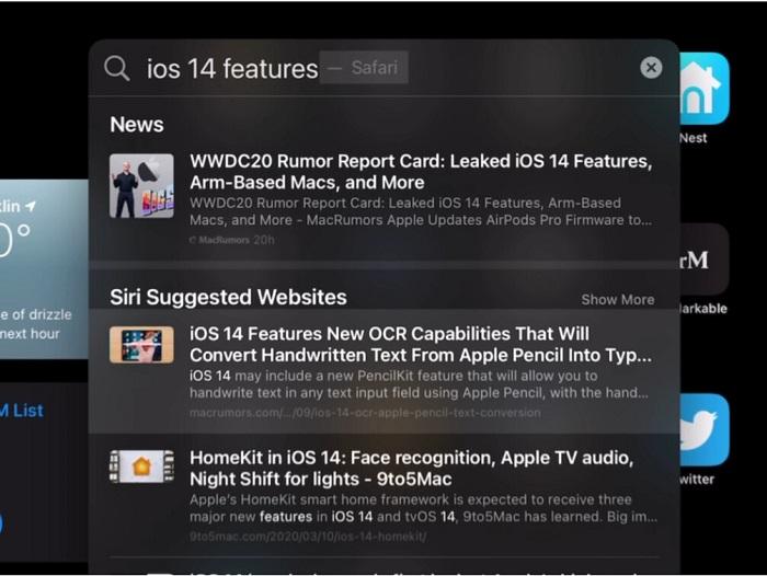 کمپانی اپل در حال آماده کردن موتور جستجوگر اختصاصی خود است!