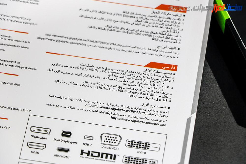 بررسی کارت گرافیک GIGABYTE GeForce RTX 3080 AORUS MASTER (بخش اول)