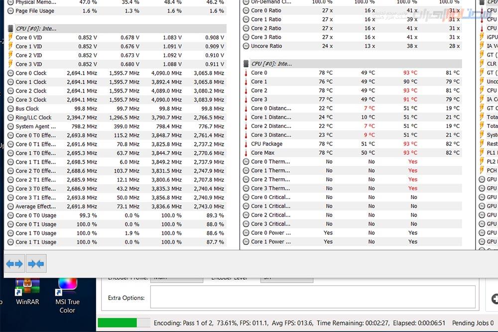 بررسی لپتاپ MSI Prestige 14 A10RBS